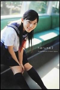 haruna12