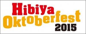 hibiya1