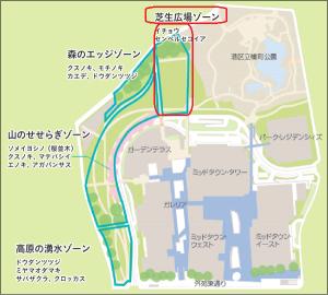 index-img-greenmap