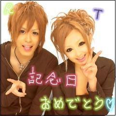 yoshio17