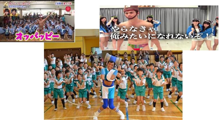 yoshio4