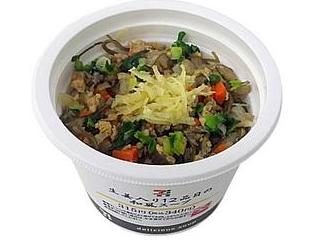 ライザップ-コンビニ食-スープ