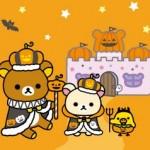 リラックマハロウィン2015仮装の由来やぬいぐるみ画像の歴史!
