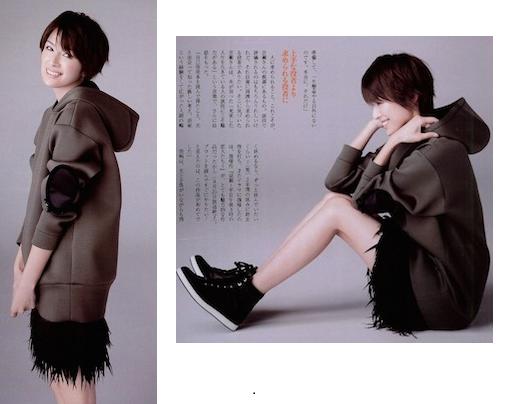 吉瀬美智子-ファッション-ヌメロ ヴェントゥーノ