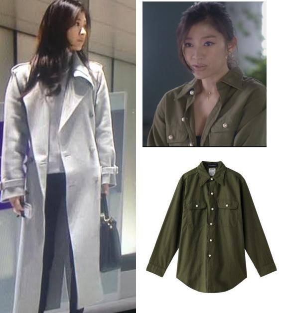 オトナ女子-篠原涼子着用ブランドMADISONBLUEの服画像