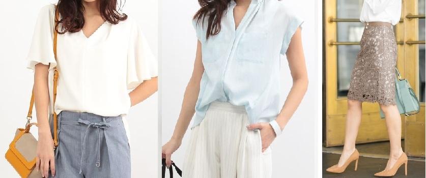 ファッション通販サイト-マガシークの大人の女性のOL服-画像