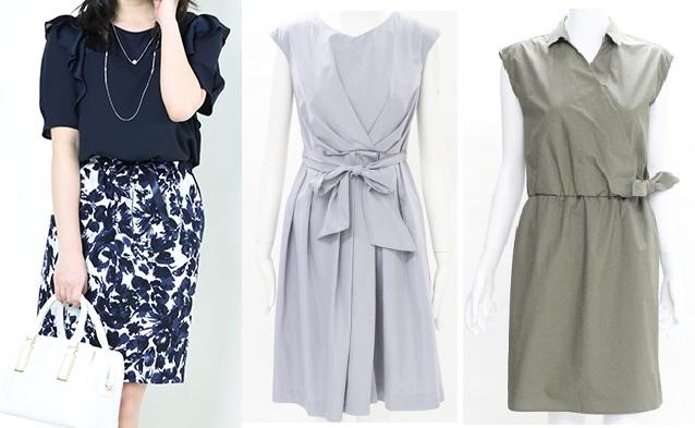 OL向け通勤服ファッション通販サイト-12Twelve-agenda-画像