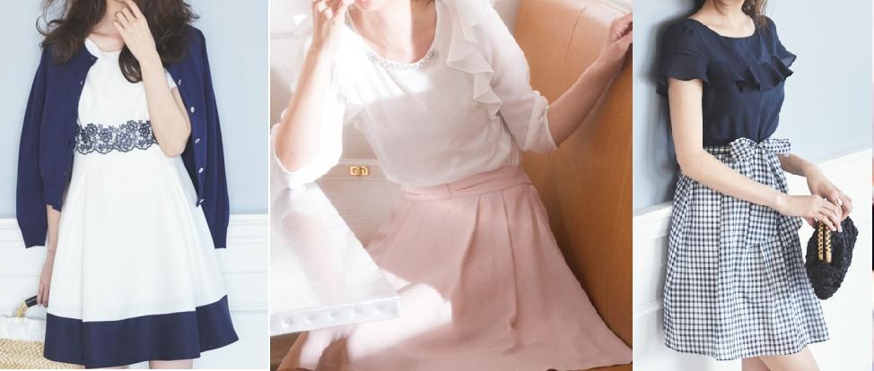 水卜麻美アナ系-レッセパッセのワンピや服-画像
