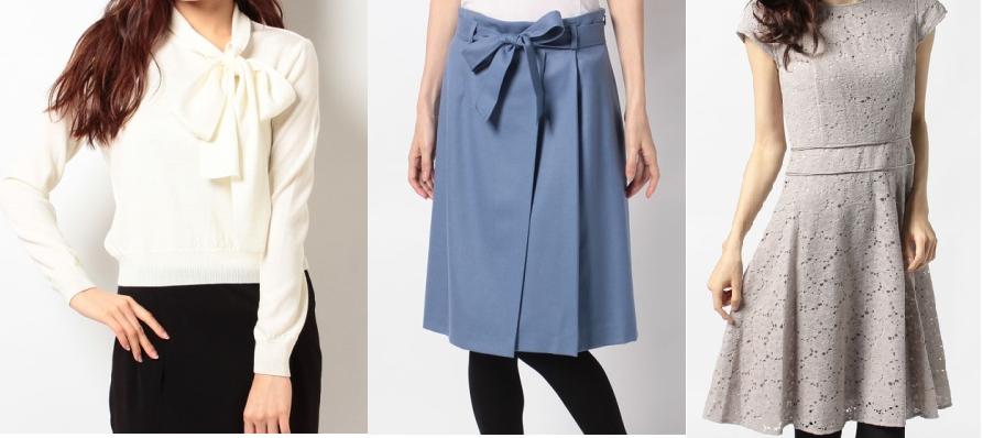 女子アナファッション-アナイ-通販服画像
