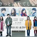『火村英生の推理』ドラマの内容感想やキャスト相関図と主題歌。