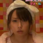 深田恭子がドラマ「ダメ恋」で着ている部屋着がかわいい!ブランドは?