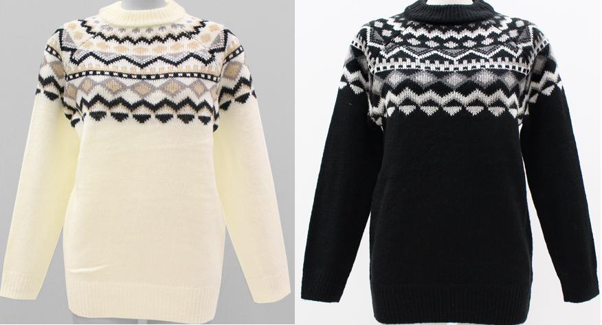 ドラマ「いつかこの恋」-有村架純着用に似ているセーター-画像