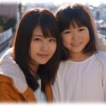 月9ドラマ「いつ恋」の子役がかわいい!有村架純の幼少期を演じるのは?