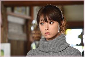 深田恭子-タートルネック-アップヘアスタイル-画像