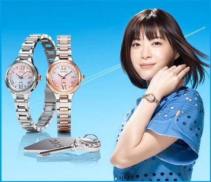 上野樹里着用CASIO-sheen-腕時計-画像