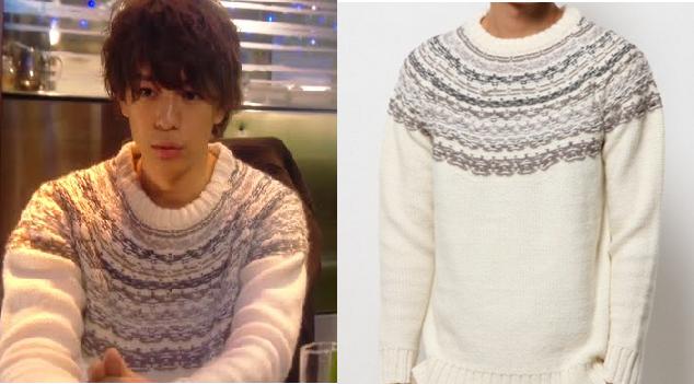 「ダメな私に恋してください」三浦翔平の衣装セーター-画像
