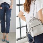 30代40代の大人のカジュアル服が見つかるファッション通販サイト