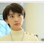 『世界一難しい恋』ドラマ第1話の視聴率12.8%!ネタバレあらすじと感想