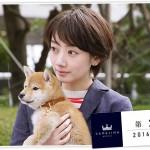 『世界一難しい恋』ドラマ2話の視聴率12.9%!ネタバレあらすじと感想