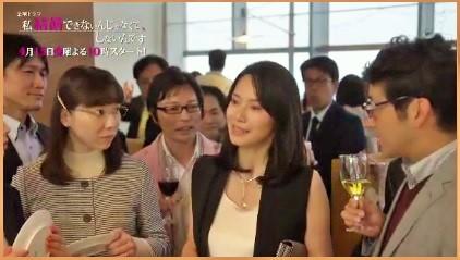 【動画】不機嫌な果実 第1話
