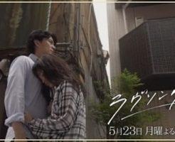 LoveSong7_3