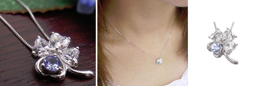 3月誕生石アクアマリンの四つ葉のネックレス-画像