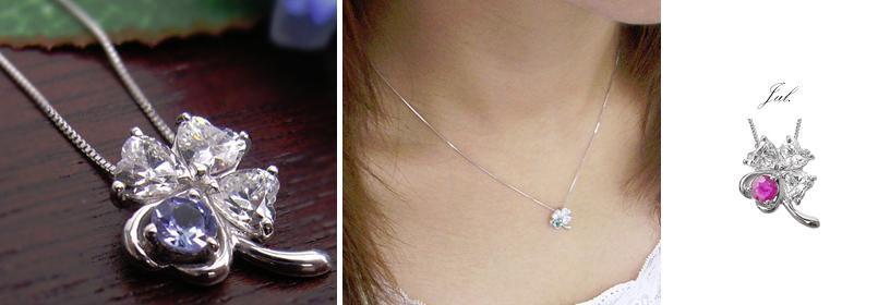 7月誕生石ルビーの四つ葉のネックレス-画像