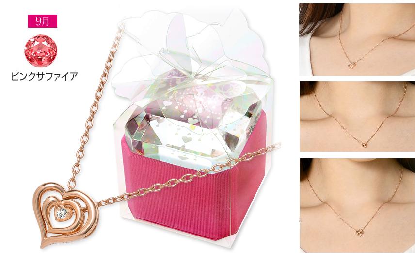 9月誕生石ピンクサファイヤネックレス-画像