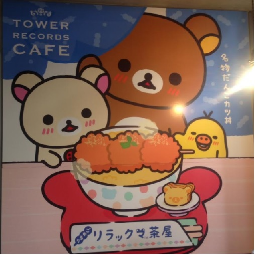リラックマカフェ表参道入口-画像