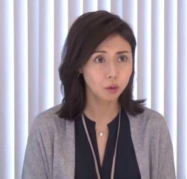 松嶋菜々子ドラマ営業部長 吉良奈津子-画像