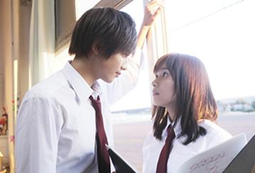 芳根京子-映画主演作「先輩と彼女」-画像