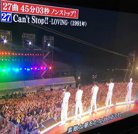 スマスマ最終回-27時間テレビ-画像.