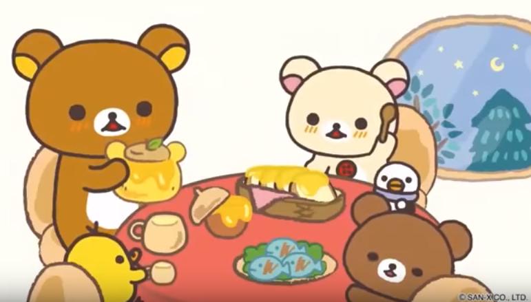 チャイロイコグマの食卓-イメージ