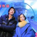 『東京タラレバ娘』5話のネタバレとキャストの動画と感想・視聴率