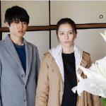 嫌われる勇気 9話の見逃し動画から香里奈と大文字の名言感想や視聴率を紹介!