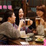 『東京タラレバ娘』最終話のネタバレとキャストの動画と感想・視聴率