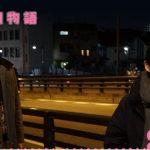 『東京タラレバ娘』9話のネタバレとキャストの動画と感想・視聴率