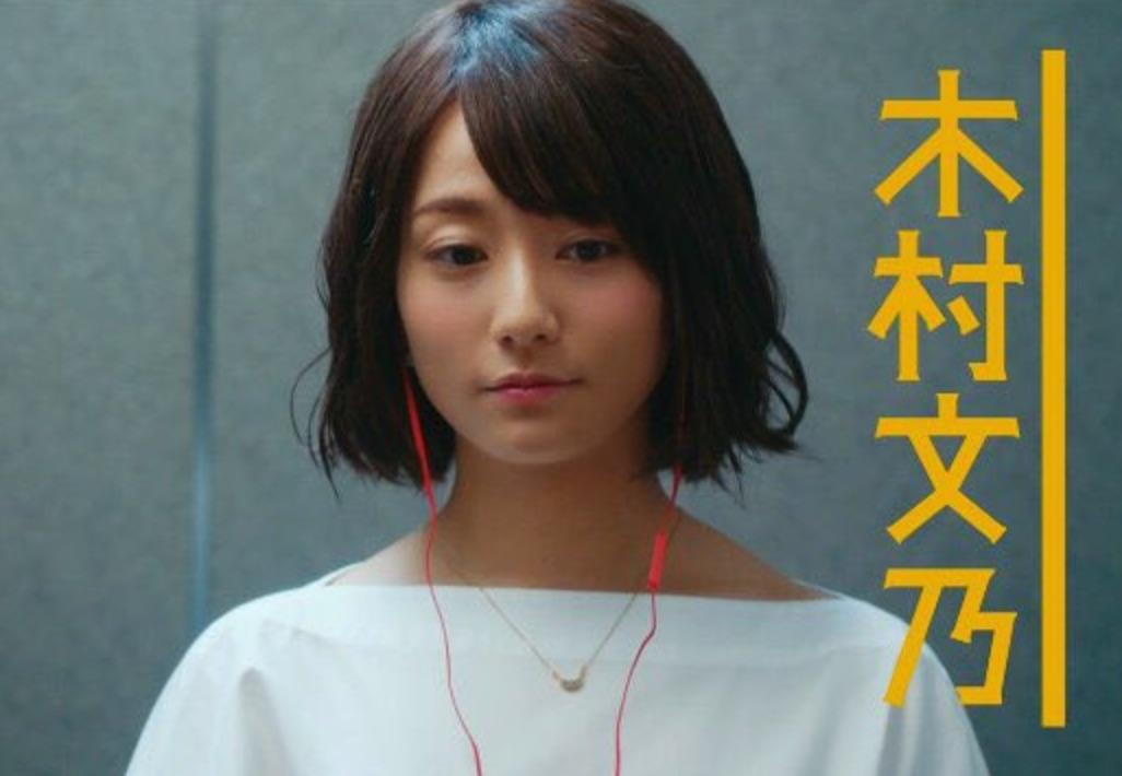 unmei_kimura5