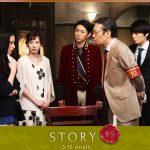 『貴族探偵』5話のネタバレとキャストの動画と感想・視聴率