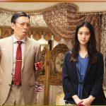 『貴族探偵』6話のネタバレとキャストの動画と感想・視聴率