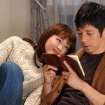 ドラマ「奥様は取り扱い注意」第4話は読書会と誘拐!あらすじと感想